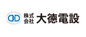 株式会社 大徳電設
